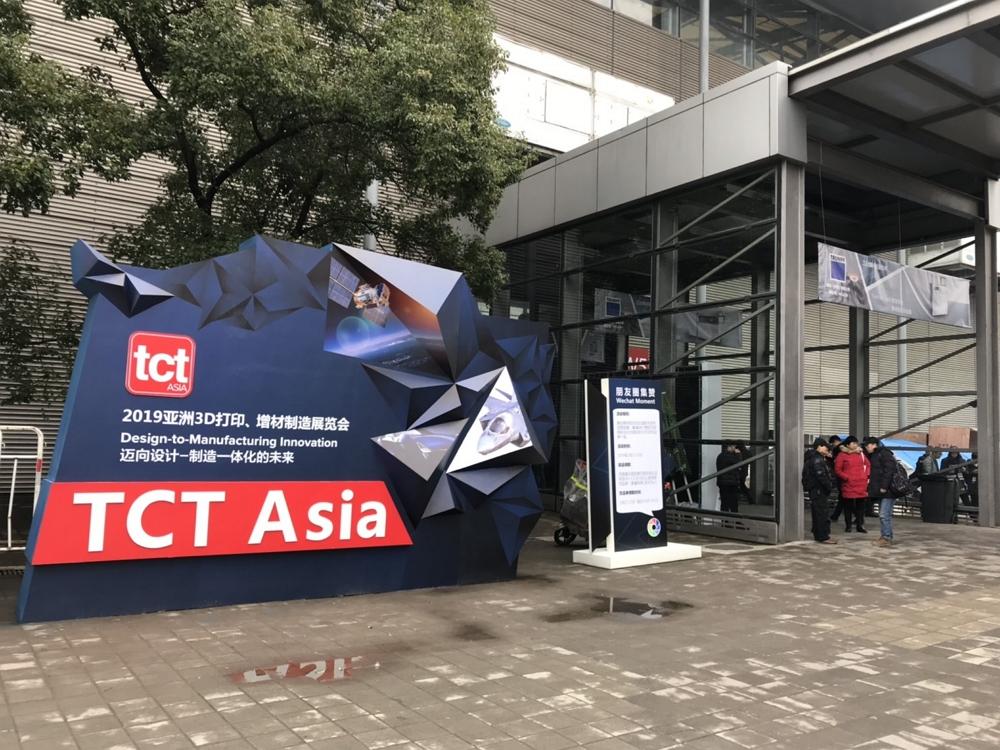 2019 Shang-Hai TCT show