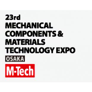 Osaka M-Tech 2020