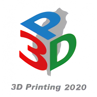 2020 Taiwan 3D Printing and Addictive Manufacturing Exhibition